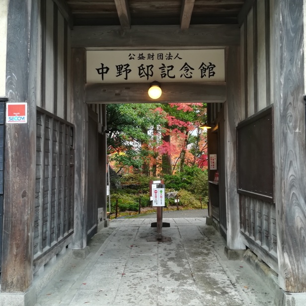 Main Entrance to the House and Museum