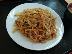 Fried Noodles (noodles made in house)